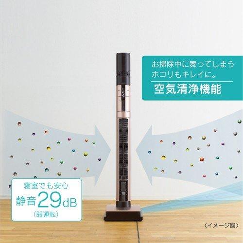 【三菱電機】コードレススティッククリーナー(サイクロン式、集じん容量約0.4L、空気清浄機能8畳)
