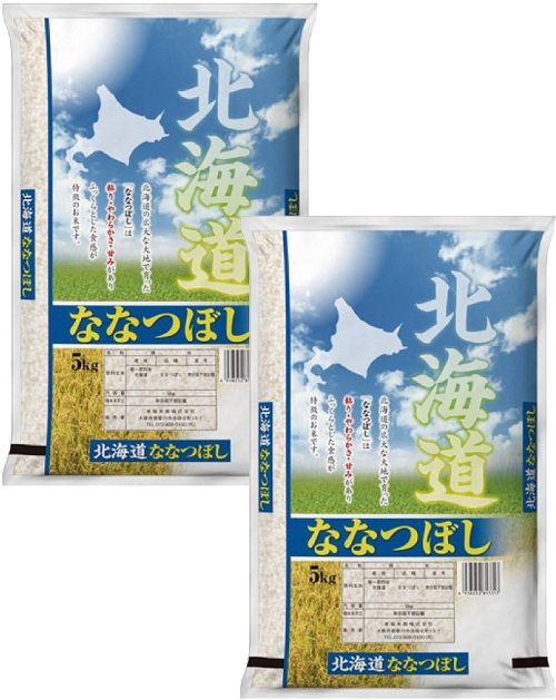 【北海道】北海道ななつぼし 5kg×2セット