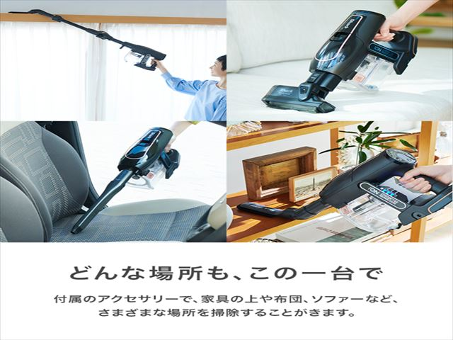 【Shark】 EVOFLEX S10 充電式コードレスクリーナー ブラック×スターシルバー