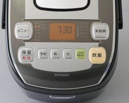 【アイリスオーヤマ】 米屋の旨み 銘柄炊き 圧力IHジャー炊飯器(5.5合) 主要な31銘柄を最適な圧力と火力と時間で炊き上げ。