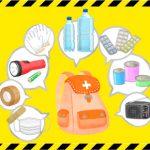 【商品紹介】備えあればうれいなし!防災関連商品をピックアップ
