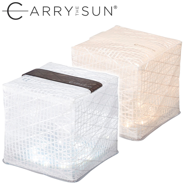 折りたたみ式ソーラーランタン「キャリー・ザ・サン」