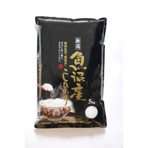 【新潟県】魚沼産こしひかり(5kg×4袋)