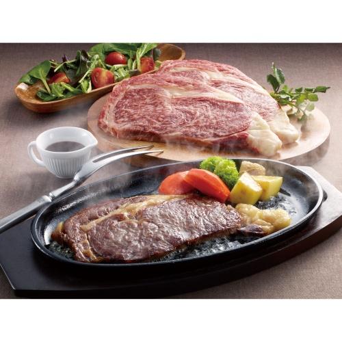 【岩手県、宮城県】東北三大ブランド牛ロースステーキ食べ比べセット