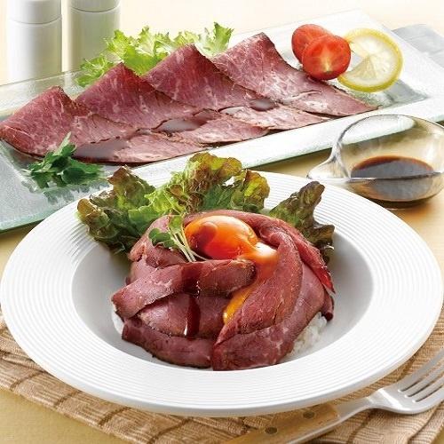 【岩手県】前沢牛ローストビーフ食べ比べ