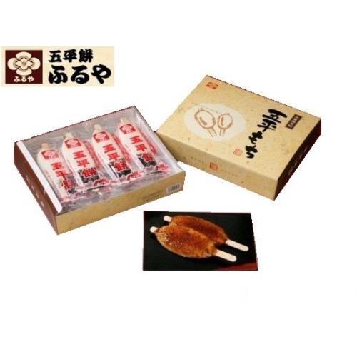 【岐阜県】ふるや五平餅 五平餅120g(生地100g、たれ20g)×40本