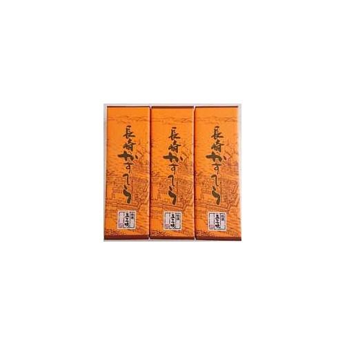【長崎県】特選五三焼長崎かすてら 380g(10切入)×3本