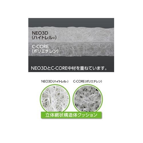 NEO3D HYBRIDマットレス シングル