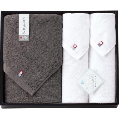 【愛媛県】今治タオル・マットセット(マット65×45cm、タオル34×35cm×2)