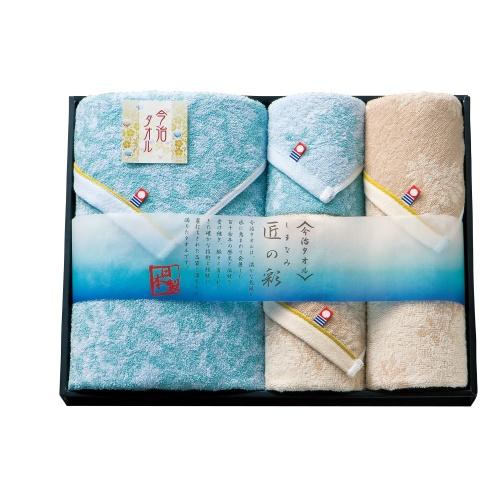 【愛媛県】しまなみ匠の彩タオルセット バスタオル約60×120cm