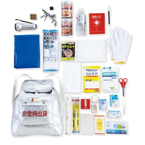【角利産業】緊急避難セット 非常持出袋(約41×9×高さ40.5cm