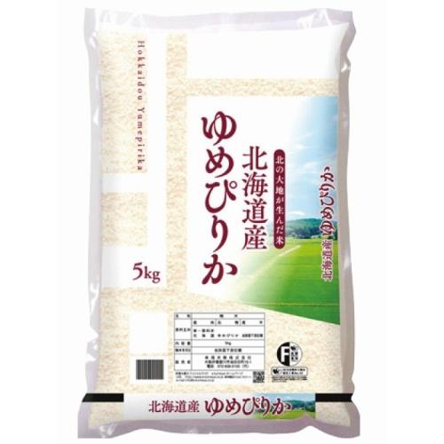 【北海道】北海道産ゆめぴりか 5kg×1セット