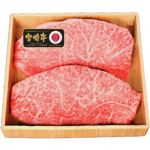【宮崎牛】ステーキ 2枚(170g×2=340g)