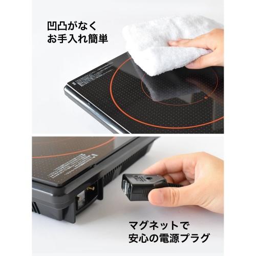 【ドリテック】デカボタンIH調理器(6段階の加熱調理)