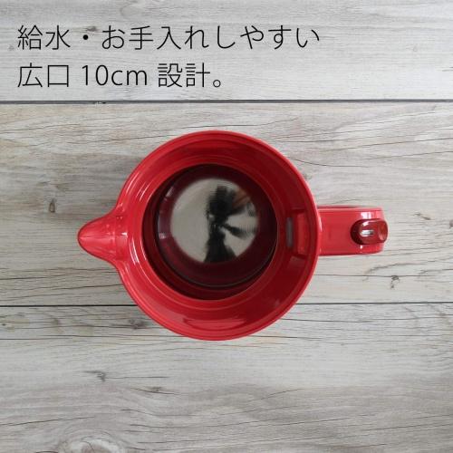 【タイガー】蒸気レス電気ケトル レッド(容量800ml)