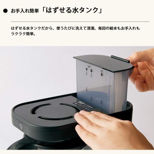 【象印】コーヒーメーカー(1~3杯用) EC-XA30-BA