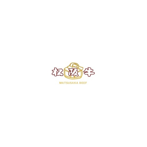 【三重県】 松阪牛切落し 250g×3パック(計750g)