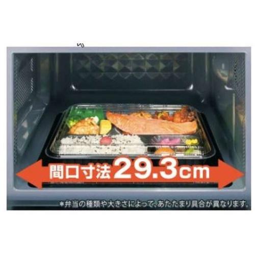 【東芝】 単機能電子レンジ・横開き 17L ホワイト 幅45.8×奥行34.9(取っ手含む:38.4)×高さ28.1cm