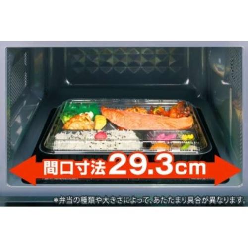 【東芝】 単機能電子レンジ・縦開き 17L ホワイト 幅45.8×奥行35.4(取っ手含む:39.3)×高さ28.1cm