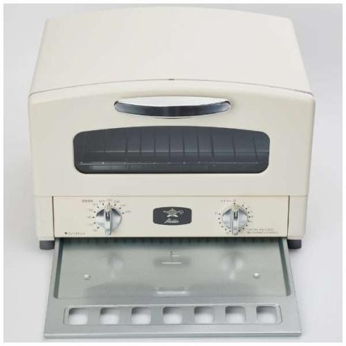 【Aladdin】 グラファイトトースター ホワイト  高さ235×幅350×奥行295mm