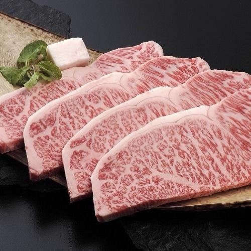 【佐賀県】佐賀牛 ステーキ用 250g×4