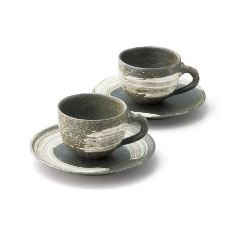 【滋賀県】灰遊コーヒー碗皿ペア 碗約口径8×高さ7cm