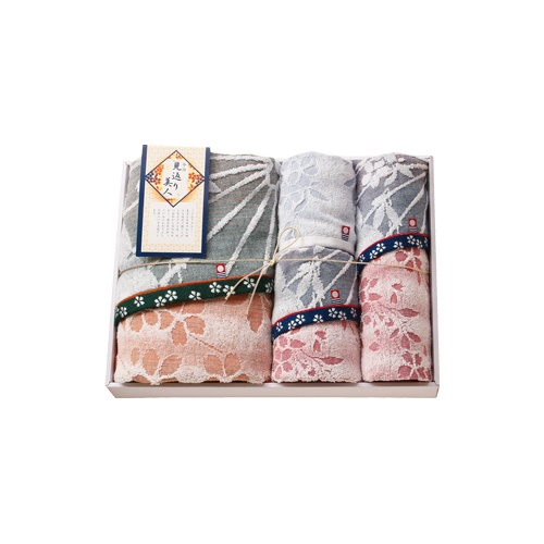 【愛媛県】今治見返り美人 タオルセット バスタオル約60×120cm