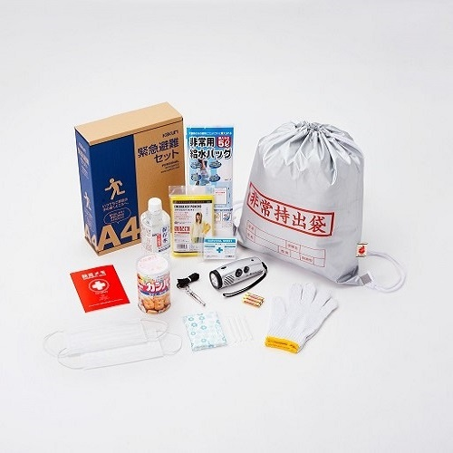 【角利産業】緊急避難セット 非常持出袋(約39×高さ46.5cm)