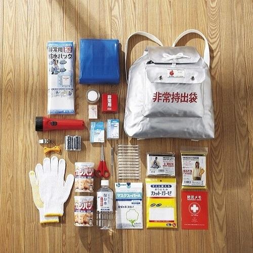 【角利産業】緊急避難セット 非常持出袋(約40×7×高さ40.5cm)