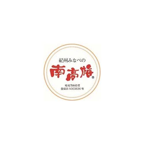 【和歌山県】塩零梅(えんれいばい)900g(食塩不使用) 塩分0.1%