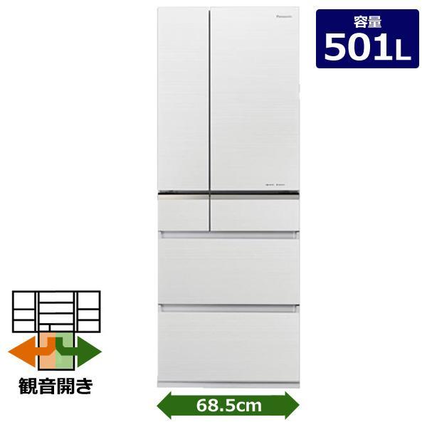 【パナソニック】501L 6ドア冷蔵庫 NR-F505XPV-W マチュアホワイト