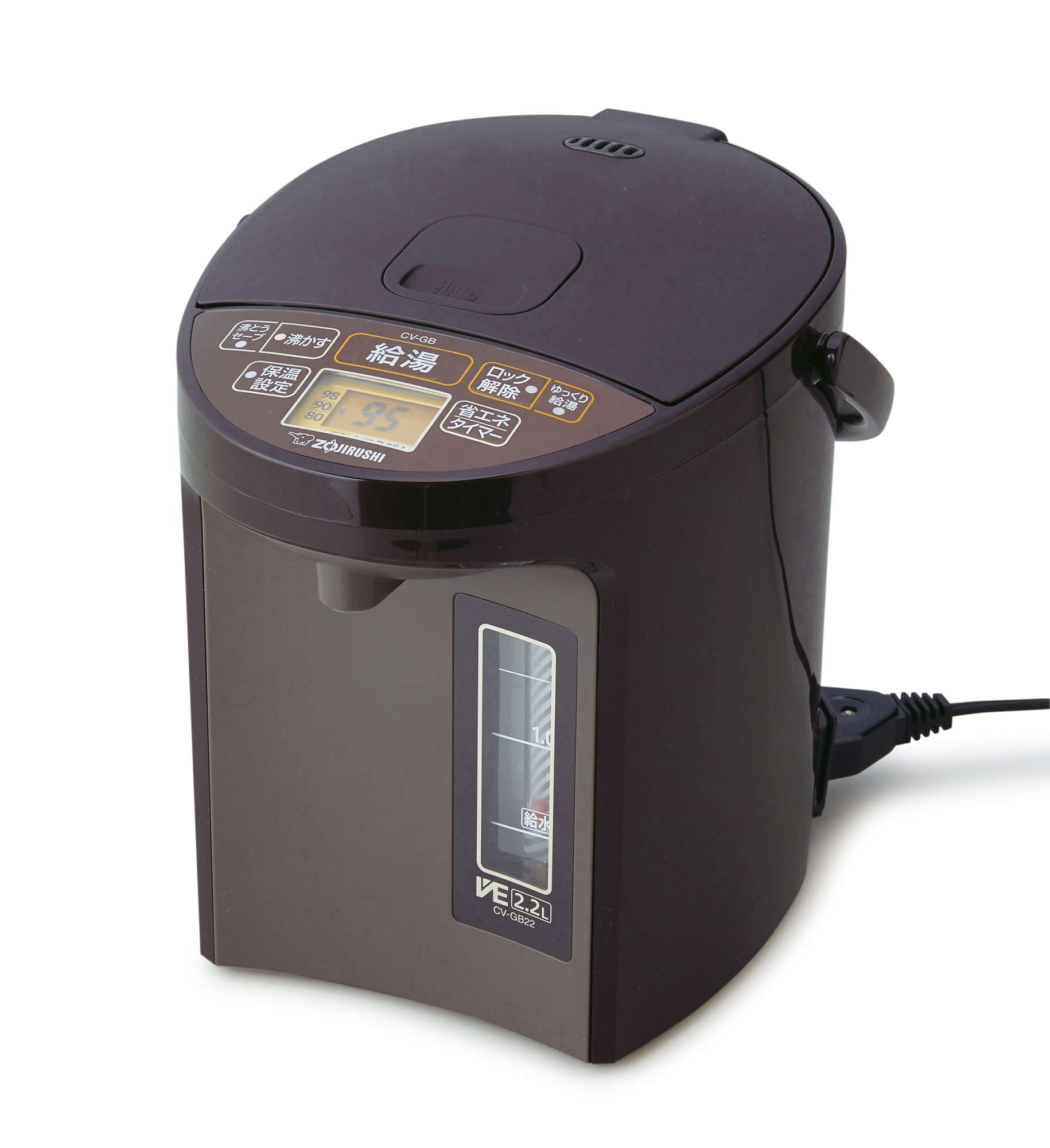 【象印】マイコン沸とうVE電気マホービン 約幅22×奥29.5×高さ26cm