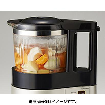 【小泉成器】スープメーカープラス 約幅22×奥15×高さ31.1cm