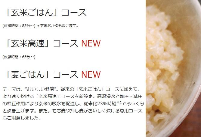 【パナソニック】炊飯器 VSX9シリーズ SR-VSX189-W(ホワイト)1升