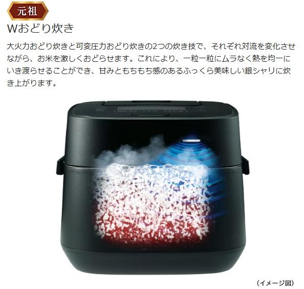 【パナソニック】炊飯器 VSX9シリーズ SR-VSX189-K(ブラック)1升