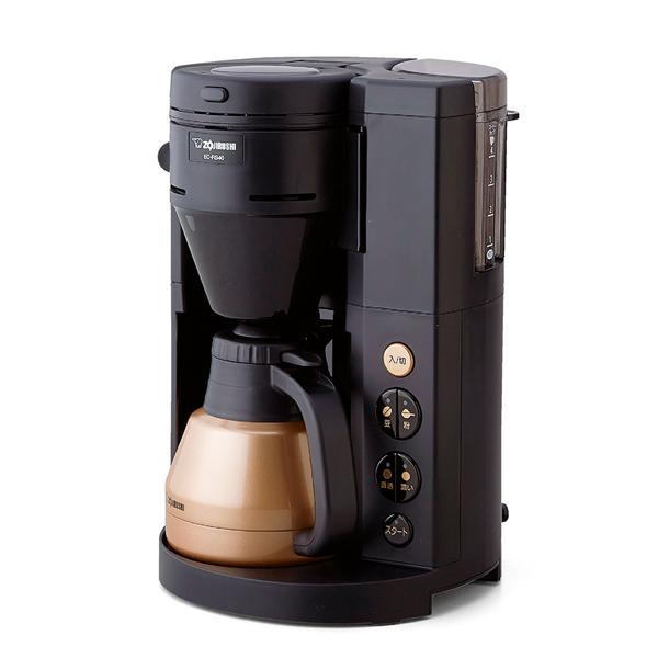 【象印マホービン】全自動コーヒーメーカー(4杯用)