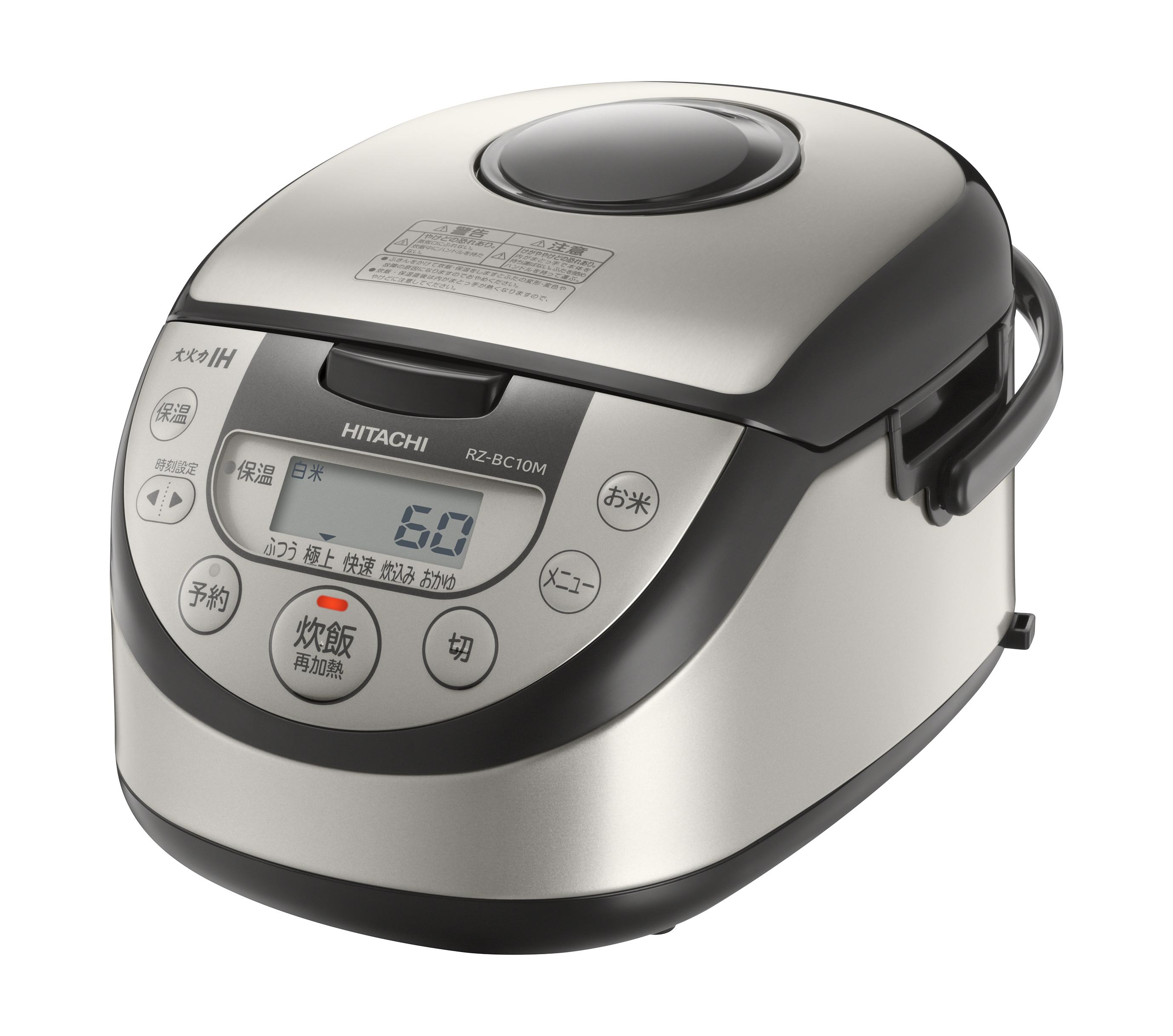 【日立】IHジャー炊飯器 約幅25.4×奥35.2×高さ19.7cm シルバー
