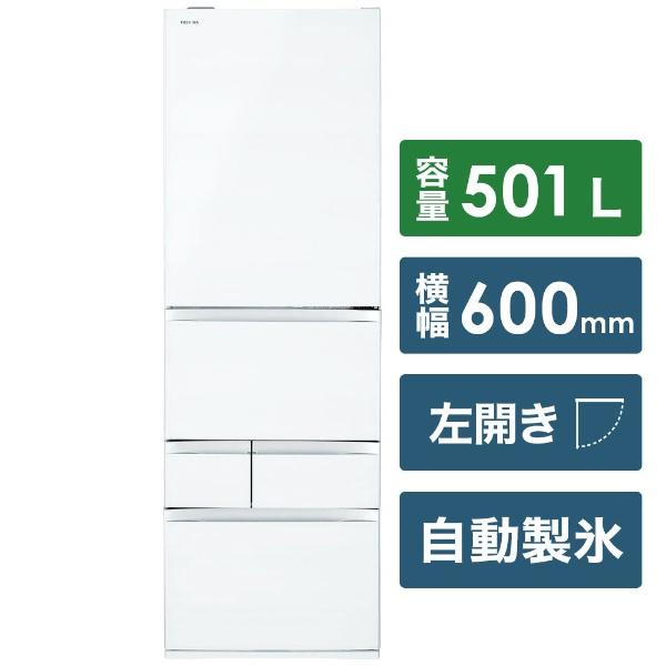 【東芝】501L 5ドア左開き冷蔵庫 GR-R500GWL-UW クリアグレインホワイト