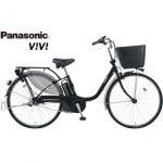 【商品紹介】普段使いに最適!パナソニックの電動アシスト自転車ビビ・EX(2020年モデル)