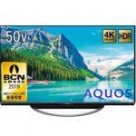 【商品紹介】シャープの液晶テレビ「4T-C50AM1」は人工知能搭載!よりよい視聴体験をAIが提供します