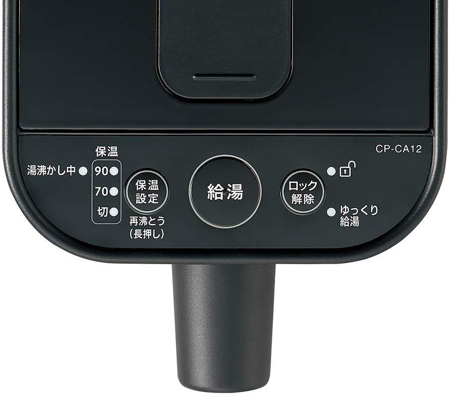 【象印】電動ポット(1.2l) CP-CA12-BA