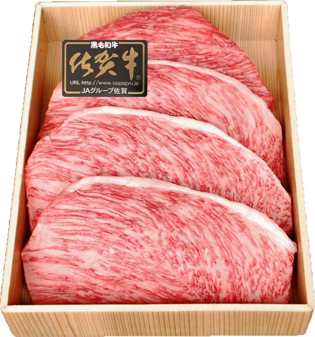 【佐賀牛】ステーキ 4枚(150g×4=600g)