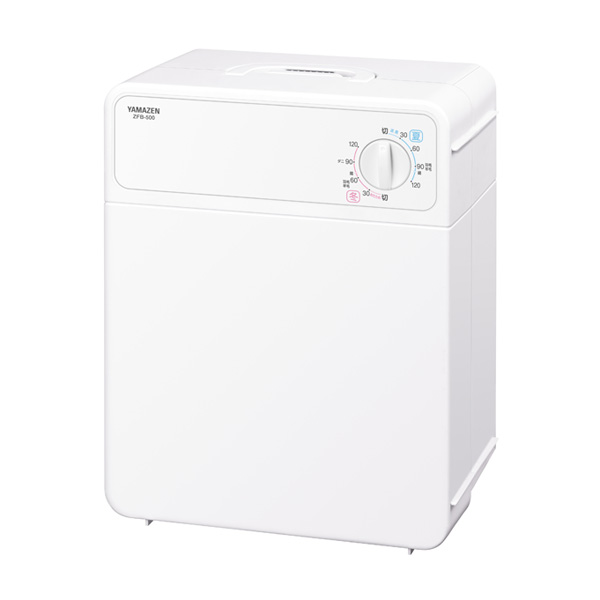 【YAMAZEN】マットレス布団乾燥機 (約)幅24.5×奥行18×高さ31.5cm ホワイト