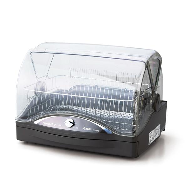 【三菱電機】食器乾燥機 ウォームグレー