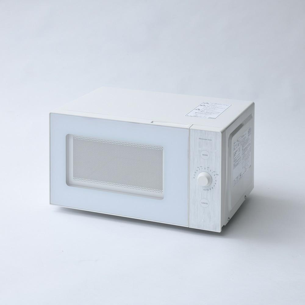 【YAMAZEN】電子レンジ 約幅45.7×奥34.7×高さ27.2cm ホワイト