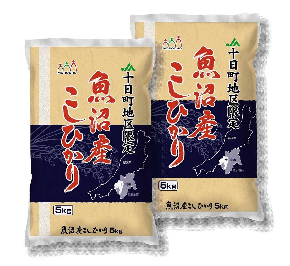 【新潟県】十日町地区限定 魚沼産コシヒカリ 10kg(5kg×2)