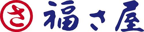 【福岡】福さ屋 辛子明太子 360g×3
