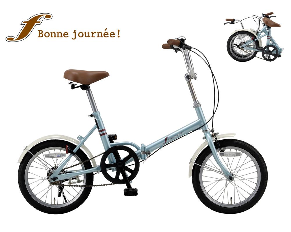 【KCD】16型折りたたみ自転車 エフ 使用時/約130×56×高さ96cm アクアブルー