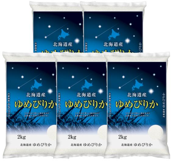 【北海道】北海道産ゆめぴりか 10kg(2kg×5)