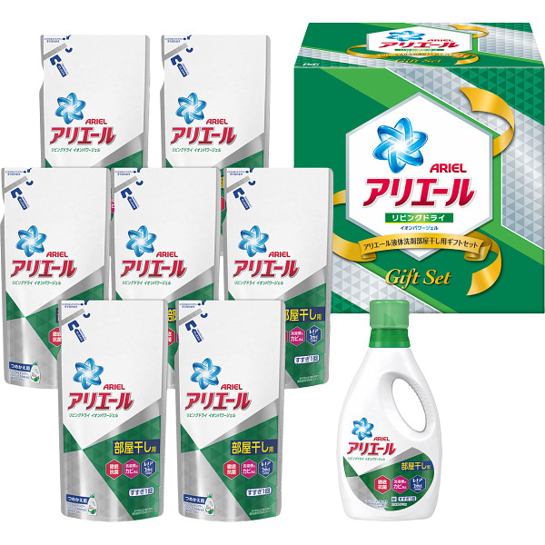P&G アリエール液体洗剤部屋干し用ギフトセット